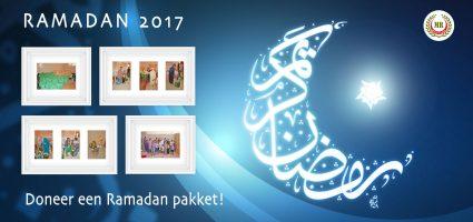 Ramadan 2017!